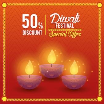 Offerta del banner quadrato indiano diwali festival