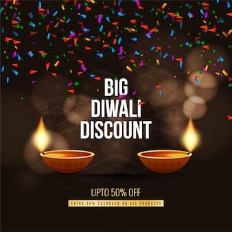 Offerta di festival happy happy diwali astratta
