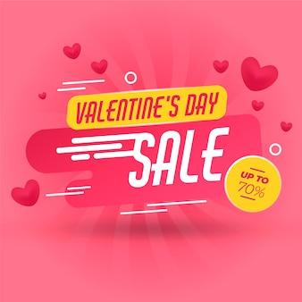 Offerta di san valentino super vendita