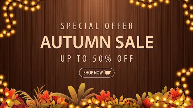 Offerta speciale, banner sconto autunno vendita marrone con cornice di ghirlanda e vegetazione autunnale