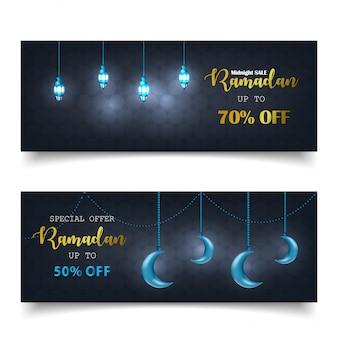 Offerta speciale ramadan sale islamic banner template