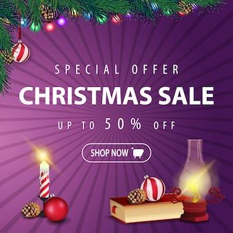 Offerta speciale, saldi natalizi, fino al 50% di sconto, banner sconto quadrato viola