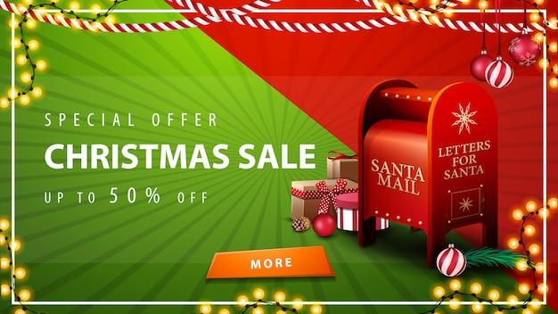 Offerta speciale, saldi natalizi, fino al 50% di sconto, bellissimo banner sconto rosso e verde con ghirlande, bottone e cassetta delle lettere di babbo natale con regali