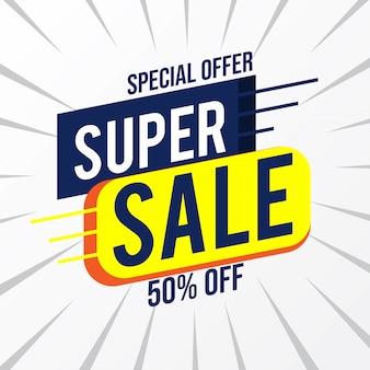 Offerta speciale sconto super vendita fino al 50% sul modello di marketing promozionale