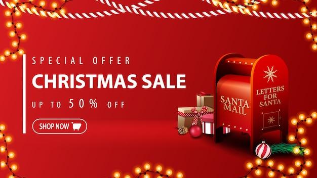 Offerta speciale, vendita di natale, banner sconto rosso moderno in stile minimalista