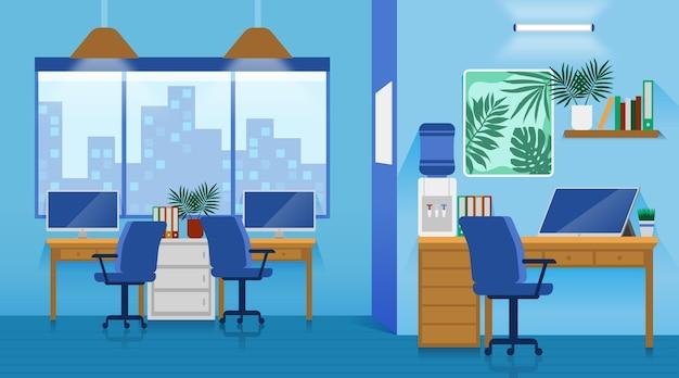 Office - sfondo per videoconferenze