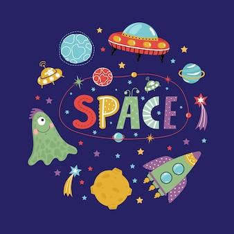 Oggetti spaziali nella collezione stile cartoon