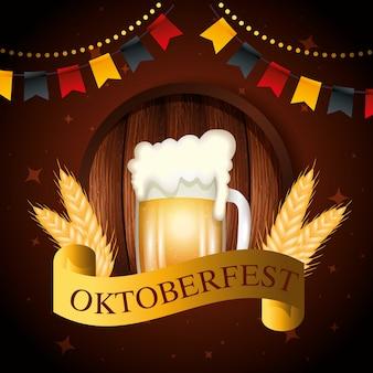 Oktoberfest con l'illustrazione della birra e del nastro del barattolo