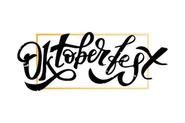 Oktoberfest lettering calligrafia pennello testo vacanze