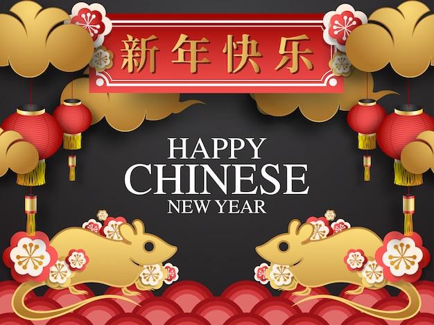 Ornamento cinese orientale di lusso del nuovo anno