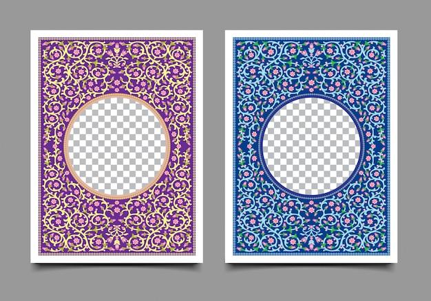 Ornamento floreale islamico per interno copertina libro di preghiere