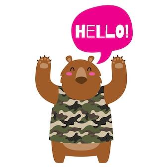 Orso sveglio del fumetto con tagline per la progettazione della maglietta dei bambini