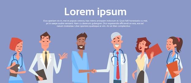 Ospedale della clinica di gruppo di medici di stretta di mano di medici di gruppo