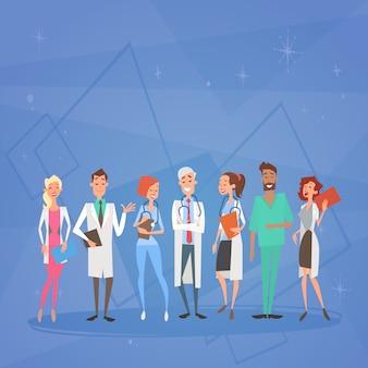 Ospedale della clinica di gruppo medial doctors team