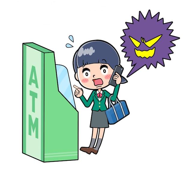Out line school girl green atm sagi