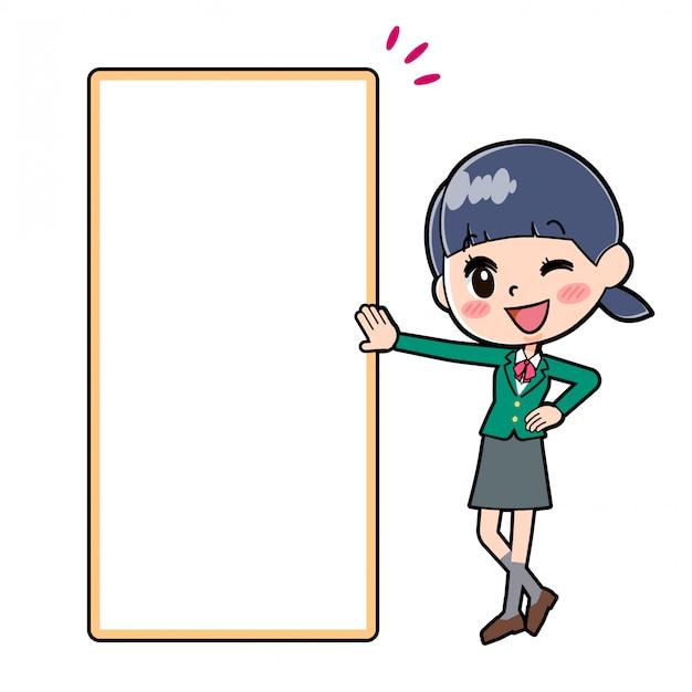 Out line school girl green board jiman