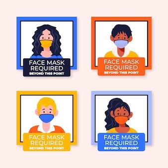 Pacchetto di insegne richiesto per maschera facciale