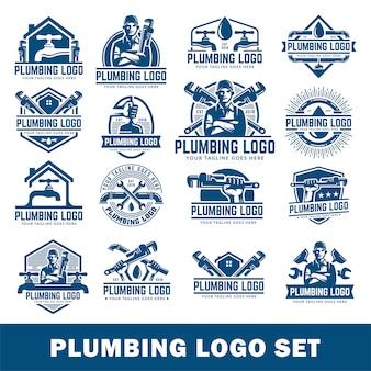 Pacchetto di modelli di logo dell'impianto idraulico, con stile retrò o vintage, set di logo dell'impianto idraulico.