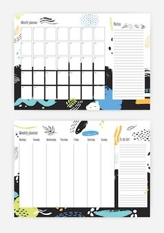 Pacchetto di modelli di pianificatore mensile e settimanale con ornamenti decorativi astratti dai colori vivaci