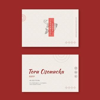 Pacchetto modello di biglietto da visita ristorante giapponese