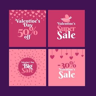 Pacchetto postale di instagram di vendita di san valentino