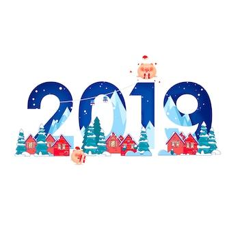 Paesaggio invernale con abeti nella neve e numeri 2019 per happy new year