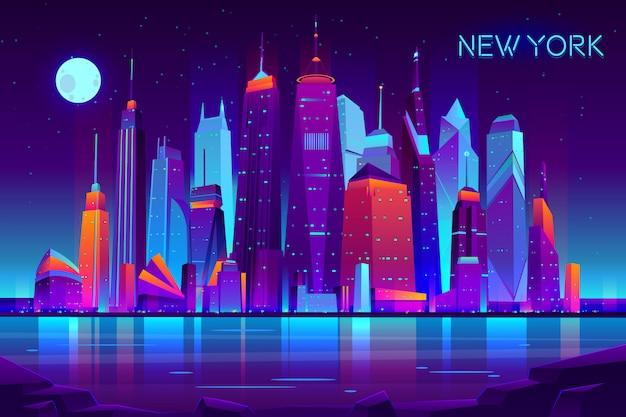 Paesaggio moderno di notte di vettore del fumetto di new york city