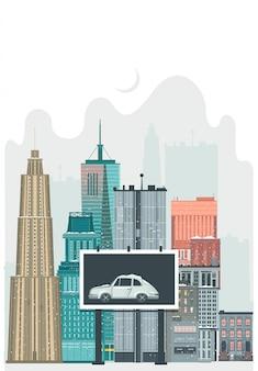 Paesaggio urbano piano di vettore, illustrazione dell'orizzonte