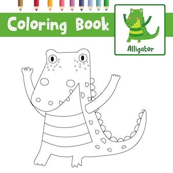 Pagina da colorare di alligatore