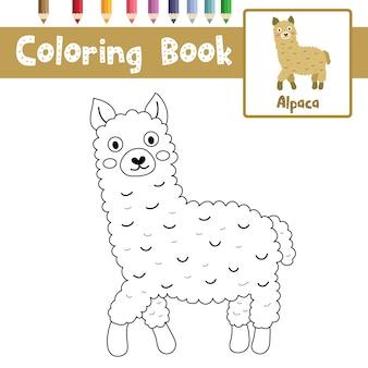 Pagina da colorare di alpaca