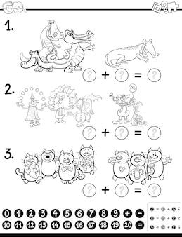 Pagina da colorare di attività di algebra