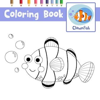 Pagina da colorare di pesce pagliaccio
