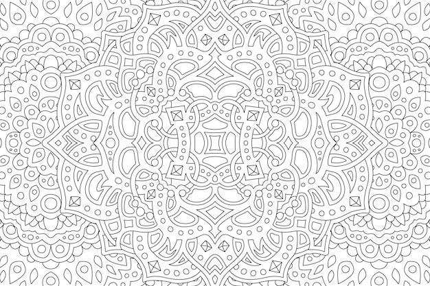 Pagina del libro da colorare con bella astratta