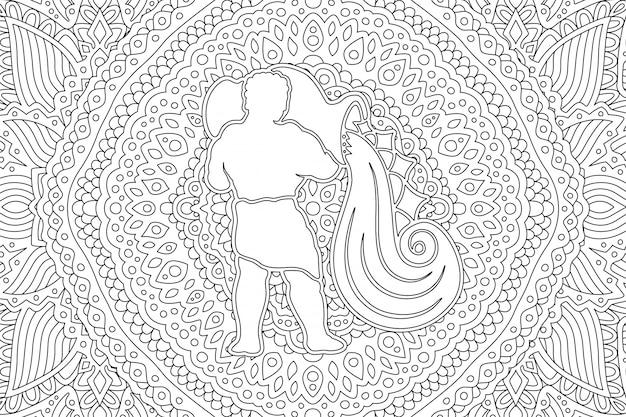 Pagina del libro da colorare con silhouette aquarius bianco