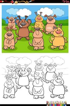 Pagina del libro da colorare del gruppo di cani divertenti del fumetto