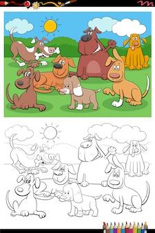 Pagina del libro da colorare del gruppo di cani e cuccioli del fumetto