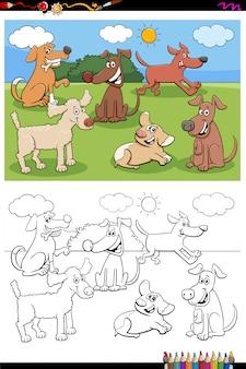 Pagina del libro da colorare del gruppo di personaggi di cani e cuccioli