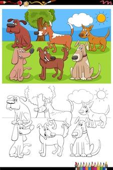Pagina del libro da colorare di gruppo di cani divertenti del fumetto