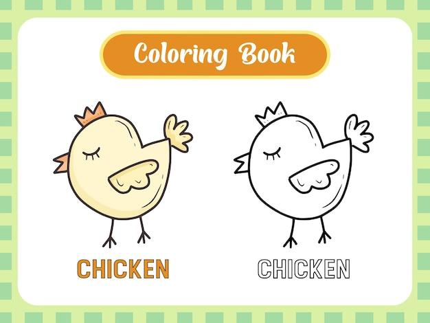 Pagina del libro da colorare di pollo per bambini