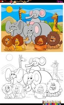 Pagina del libro di colore del gruppo di caratteri animali africani