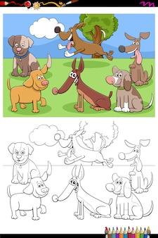 Pagina del libro di colore del gruppo di caratteri di cani e cuccioli