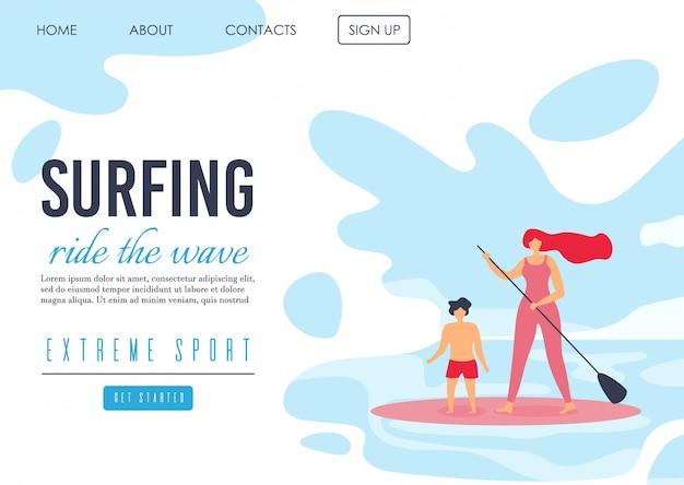 Pagina di atterraggio di sport estremi offre il surfing