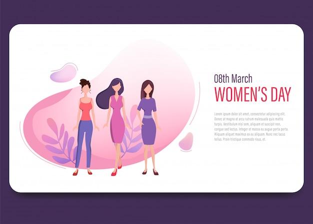 Pagina di atterraggio internazionale della giornata della donna