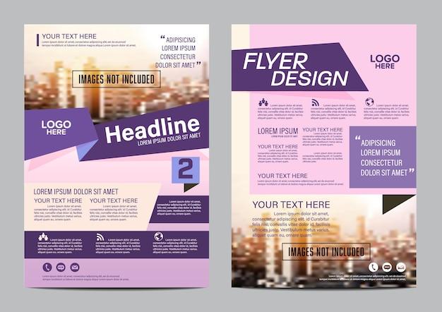 Pagina di copertina del rapporto annuale viola. modello di progettazione del layout.