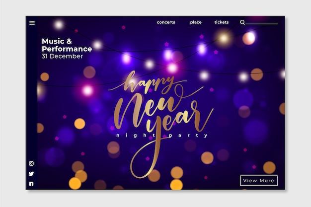 Pagina di destinazione anno nuovo sfocato