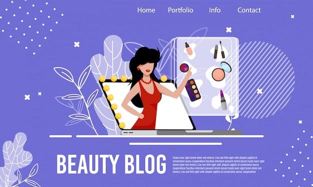 Pagina di destinazione del blog di bellezza