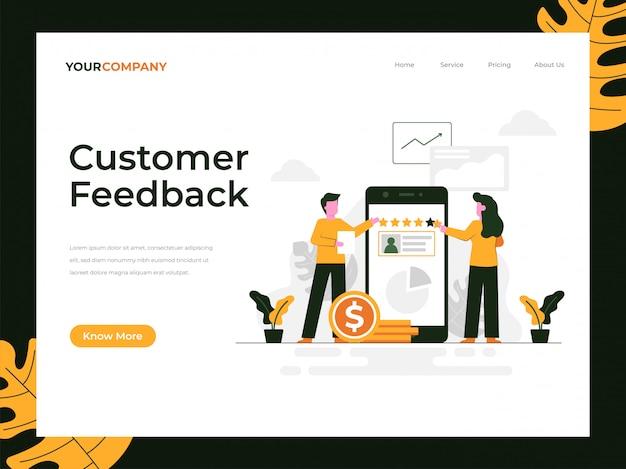 Pagina di destinazione del feedback dei clienti
