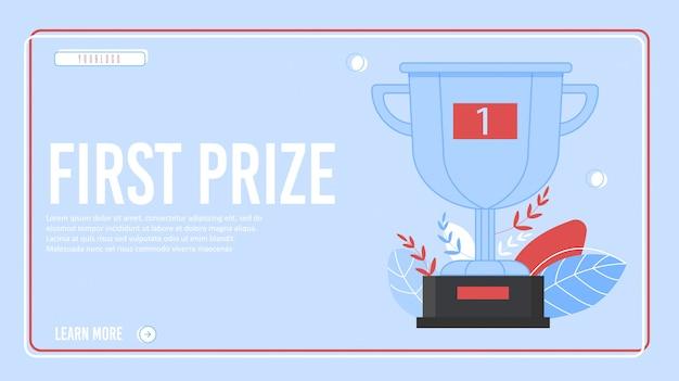 Pagina di destinazione del progetto di successo del primo premio in cornice