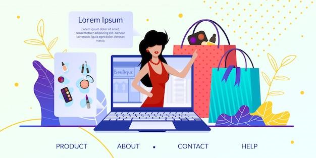 Pagina di destinazione del sito web negozio di cosmetici online boutique