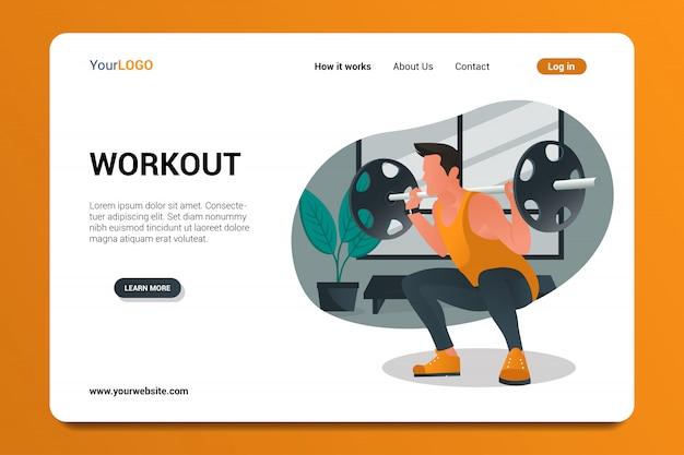 Pagina di destinazione dell'allenamento